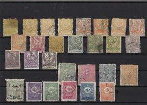 Turkey Stamps Ref 15231