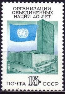 Soviet Union. 1985. 5604. 40 years of the UN. MNH.
