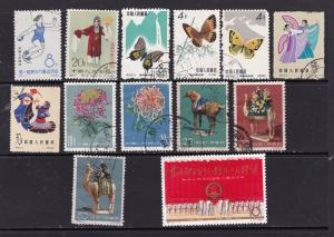 China post 1960 a small used lot