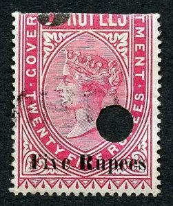 Ceylon Telegraph SGT148 5r on 25r Carmine Bottom Half RARE