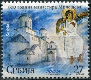 Serbia 2019. 800th Anniversary of Mileševa Monastery (MNH OG) Stamp