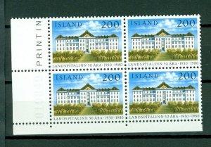 Iceland. 1980 Hospital 200 Aur. Plate # 019849. Block of 4,Mnh. Scott# 538.