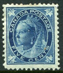 CANADA #70 VF Original Gum Issue Short Perf Left - Queen Victoria - S7952