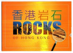Hong Kong 2002 Rocks of Hong Kong Presentation Pack MNH Lamma Island Ping Chau