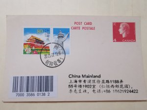 CANADA 4C POSTCARD WITH CHINA 80C  TIAN AN MEN POSTAGE INLAND MAIL