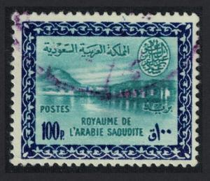 Saudi Arabia Wani Hadifa Dam 1v 100p canc KEY VALUE SG#426 SC#225 CV£4.25