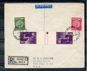Israel Scott #31a-32b 1950 UPU Tete Beche Set of Three On Private FDC's!!
