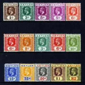 CEYLON King George V 1912-25 Definitive Part Set SG 301 to SG 316 MINT