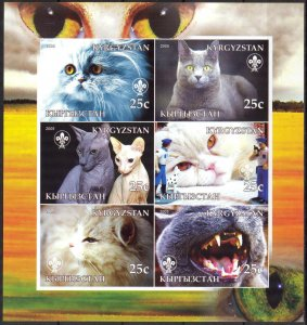 Kyrgyzstan 2005 Scouting Cats Sheet of 6 Imperf. MNH Cinderella !