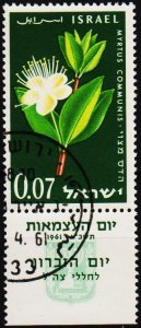 Israel. 1961 7a S.G.211 Fine Used