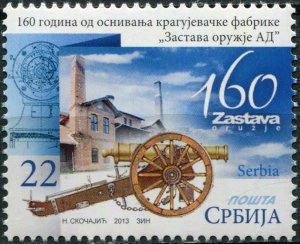 Serbia. 2013. Factory Zastava Oruzje AD (MNH OG) Stamp
