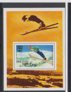 BHUTAN STAMP #220 S/S MNH .LOT#138