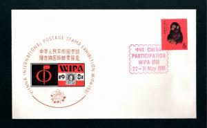 China - 1980 - T46 - Wipa Cover