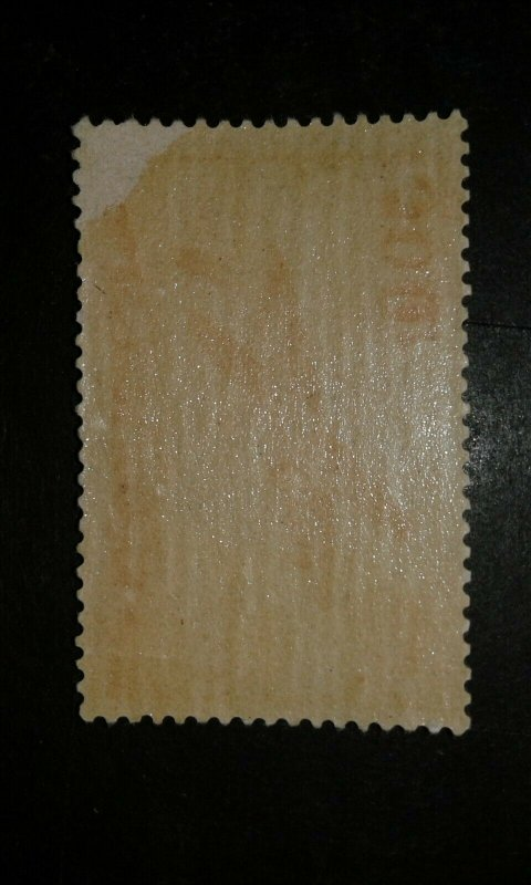 France #C31 mint hinged paper on back light crease e204 8596