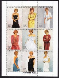 Togo 1997 Diana Princess of Wales Shlt (9) perf.MNH Sc# 1798