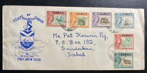 1964 Labuan Sabah Malaya First Day Cover FDC State Of Sabah