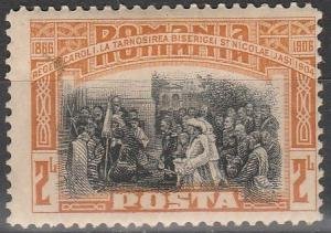 Romania #185  F-VF Unused CV $2.50 (S3872)