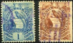 Guatemala SC# 31-2 Quetzal Used SCV $7.50