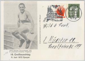 51147 -  OLYMPIC GAMES - GERMANY - POSTAL HISTORY: POSTAL STATIONERY CARD 1973