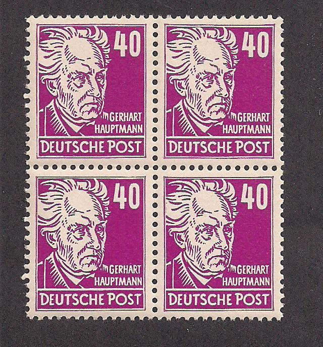 GERMANY - DDR SC# 10N40 VF MNH 1948 Blk-4
