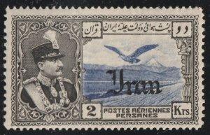 Persia/Iran, Scott#C-62, mint hinged, overprint in black, Shah, Air post, # D-16
