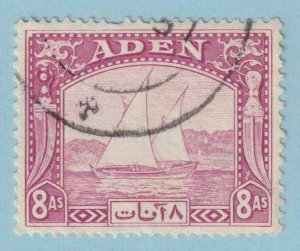 ADEN 8 USED - MISSING PERF - VERY FINE!