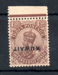 Kuwait KGV 1 1/2A SG3 Inverted Overprint MNH 1923 WS19136