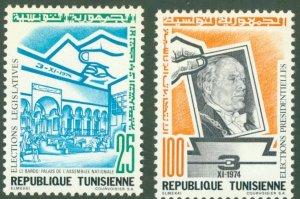 TUNISIA 637-38 MH BIN$ 1.25