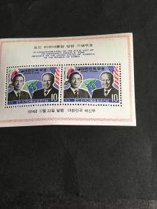 South Korea #918a Mint VF-H 2015 Sc. Cat. $8.50 1974 Visit of Pres. Gerald Ford
