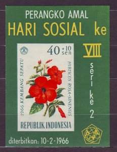 J22778 JLstamps 1966 indonesia mnh #b198 social day s/s