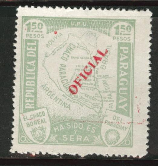 Paraguay Scott o97 Official Map stamp MH* thin