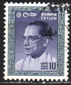 Sri Lanka. 1964. 326. Bandaranaike, head of Ceylon, lawyer. USED.