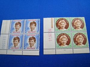 GREAT BRITAIN -  NATIONAL SAVINGS STAMPS  -  MNH        (alb22)