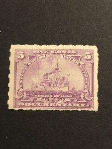 US SC# R167 Revenue Unused