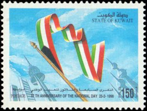 1998 Kuwait #1386-1388, Complete Set(3), Never Hinged