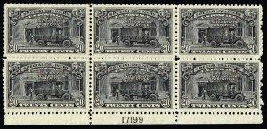 US STAMP #E14 1925 20¢ Special Delivery natural gum skips MNH/OG PL# BLK OF 6