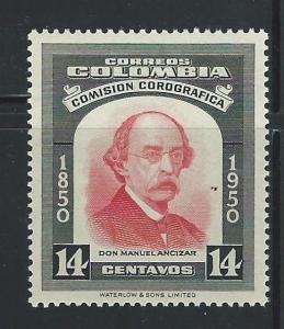 COLOMBIA  614     MNH