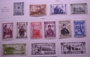 MONGOLIA 62 - 71 OLD COLLECTION OFF PAPER  X652 SUPERIORSTAMPS