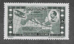 SYRIA Scott #CC88b Mint NH  Bi-plane  air mail stamp 2018 CV $8.00+