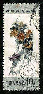 China, (4146-T)