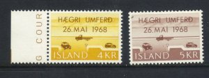 Iceland 1968 Introduction of right-hand driving Set Scott 397 MNH