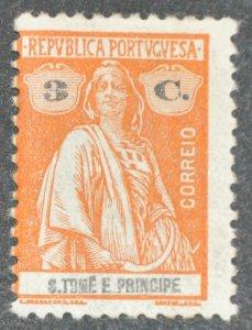 DYNAMITE Stamps: St. Thomas & Prince Islands Scott #202 – MINT hr