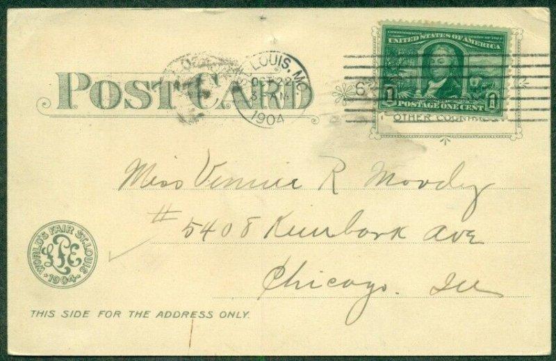 1904 ST. LOUIS WORLD'S FAIR Official card, Missouri State Bldg, 1¢ tied