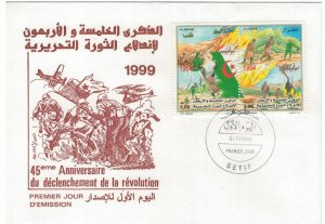 Algeria 1999 FDC Stamps Scott 1169 War of Independence Uprising Helicopters Flag