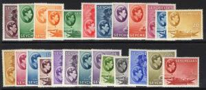 SEYCHELLES SG135/49 1938-49 DEFINITIVE SET MTD MINT