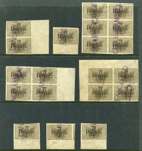 20 VINTAGE BARRiE NEW YORK TRADE MARK IMPERF Poster Stamps (L1134) 19 CENTURY NY