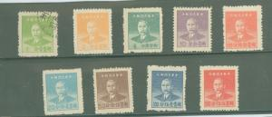 Republic of China 973-981 Mint F-VF NH