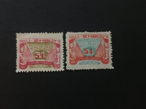 china stamp set, liberated area, north east zone, MNH, rare, list#125
