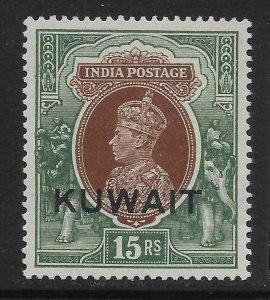 KUWAIT SG51 1939 15r BROWN & GREEN UPRIGHT WMK MTD MINT