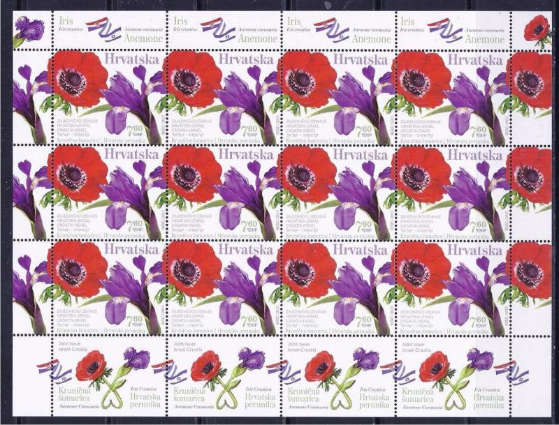 CROATIA ISRAEL 2017 STAMPS JOINT ISSUE FULL SHEET MNH FLOWER IRIS ANEMONE